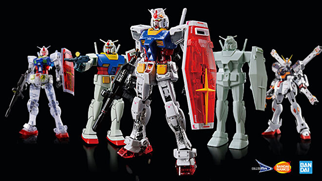 Bandai-Exclusives-NYCC-MCM-Metaverse-Gundam.jpg