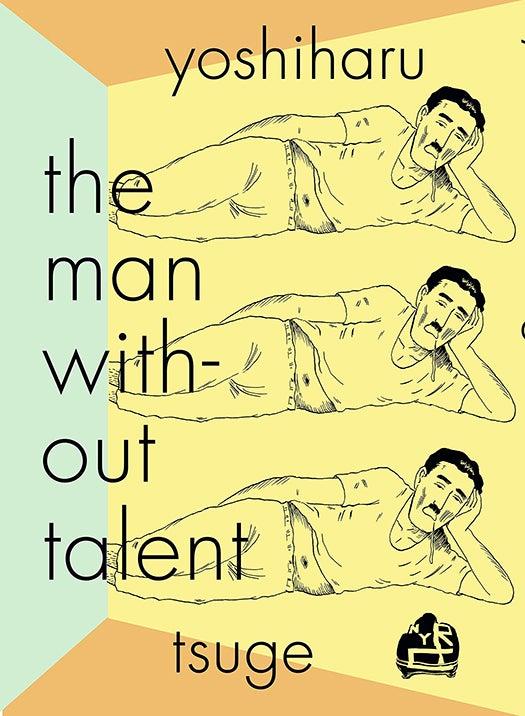 Yoshiharu-Tsuge-The-Man-Without-Talent.jpg