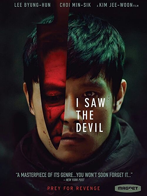 best-horror-movie-of-the-last-decade-i-saw-the-devil.jpg