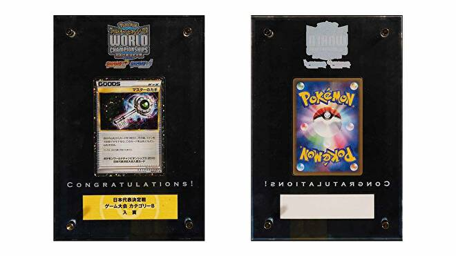 Pokemon Card(s)
