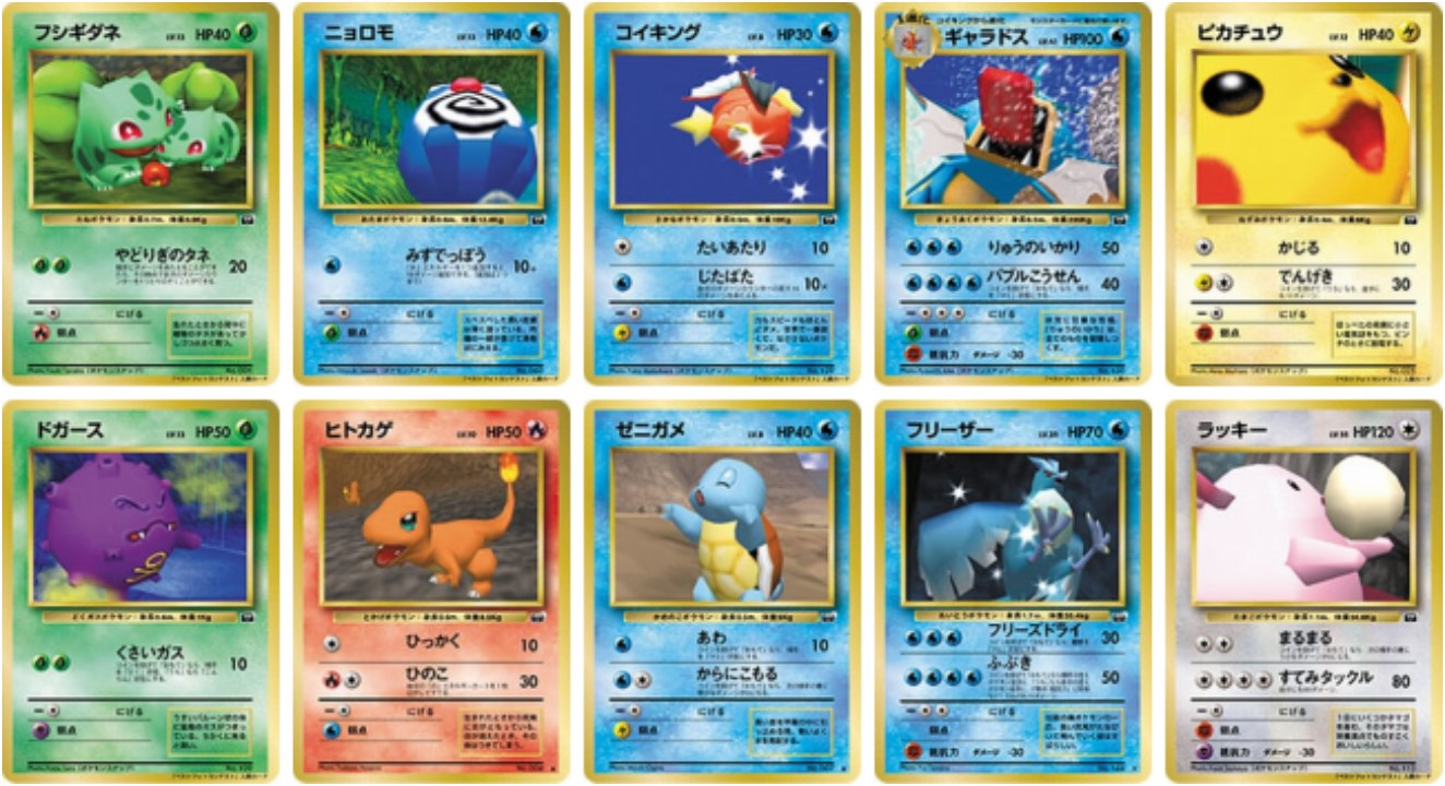These are Some of the Rarest Pokémon Cards in Existence