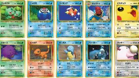 rarest-pokemon-cards-in-existence.jpg