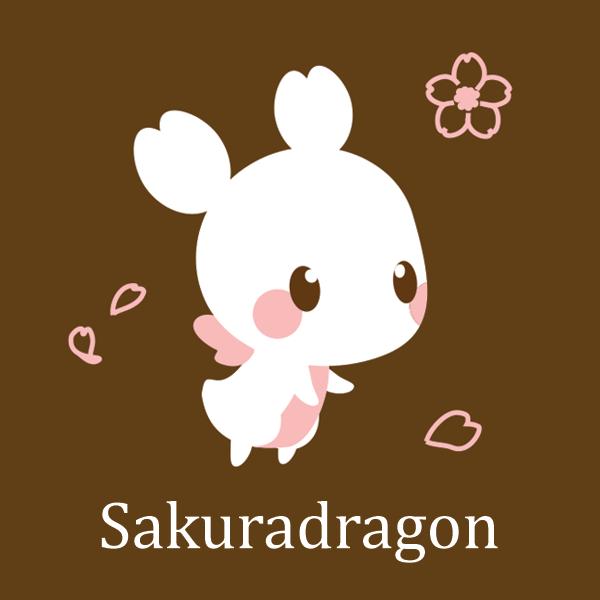 Sakuradragon