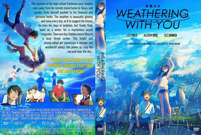 Weathering-with-You-dvd.jpg